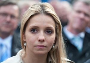 Дочь Тимошенко: Власть Чехии поддерживает борьбу мамы