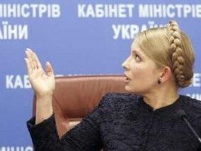 Тимошенко надеется избавиться от газового посредника в отношениях с Россией