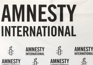 Amnesty International отмечает 50-летие