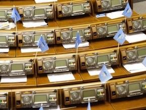 Регионалы предлагают установить налог на роскошь
