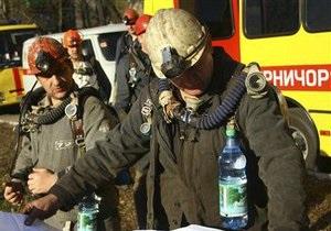 В Волынской области произошел взрыв на шахте: есть жертвы