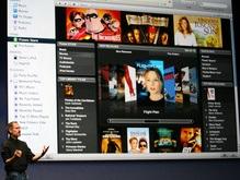Apple предоставит бесплатный доступ к iTunes