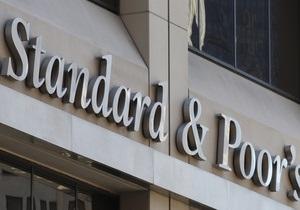 В Standard & Poor s заявили, что агентства никому не навязывают своих рейтингов