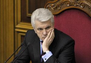 Литвин: Информация о подкупе депутатов выставляет Украину на посмешище в мире