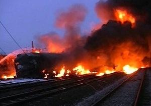 В России сошли с рельс и загорелись цистерны с нефтью