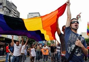 Парламент Коста-Рики случайно узаконил однополые браки