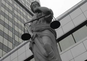 Суд вынес приговор обвиняемым в ограблениях особняков в Киеве и окрестностях столицы