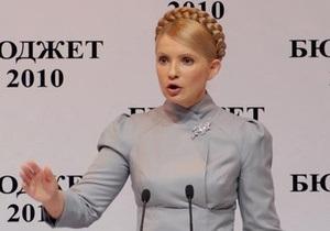 Тимошенко попросила объединиться все страны, заинтересованные в модернизации ГТС Украины