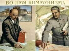 Российский историк призывает не допустить победы Сталина или Ленина любой ценой