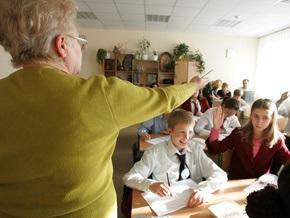 Нардепы просят КС проверить законность постановления Кабмина о языке общения в школах
