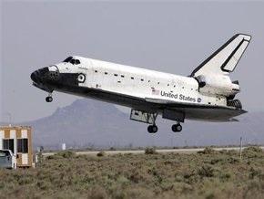 Atlantis приземлился в Калифорнии