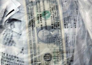 Украина привлекла более $170 млн через облигации на внеочередном аукционе