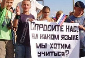 НУ-НС призвал ГПУ запретить Севастополю преподавание на русском языке