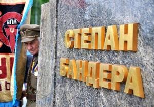 Донецкий облсовет обратился к Раде по поводу недопустимости героизации Бандеры