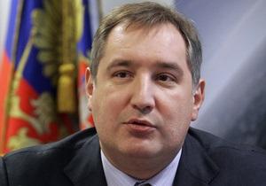 Рогозин о ЕвроПРО: Москве нужен сертификат неядовитости натовской игрушки