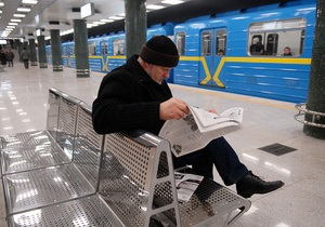 новости Киева - Киевское метро - транспорт - За прошлые сутки в Киевском метро проехались два миллиона пассажиров