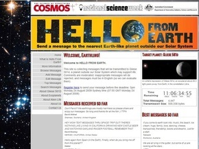 Австралийцы отправят инопланетянам послания землян