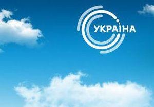 Показатели за полгода вывели ТРК Украина на второе место среди национальных телеканалов