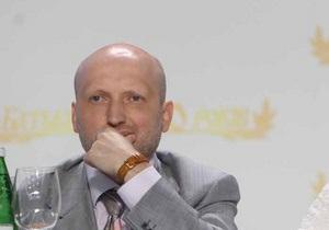 Турчинов открыл съезд партии Батьківщина