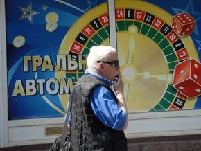 В Донецке ограбили салон игровых автоматов