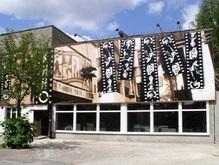Сегодня киностудия Довженко празднует 80-летие