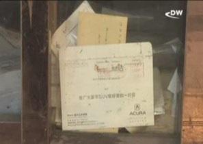 Мелочевка Made in China и подпольные банки в Китае