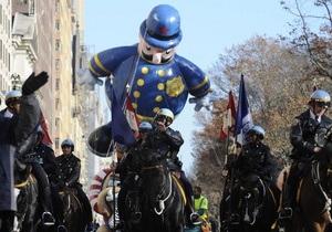 В США отмечают День благодарения. Индейки нападают на жителей Массачусетса