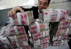 Китай повысил базовую учетную ставку