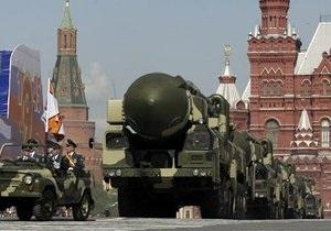 США заявили о намерении вступить с Россией в переговоры о сокращении ядерных вооружений