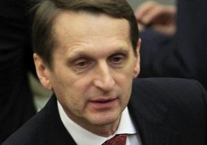 Спикером Госдумы РФ избрали бывшего главу администрации Кремля