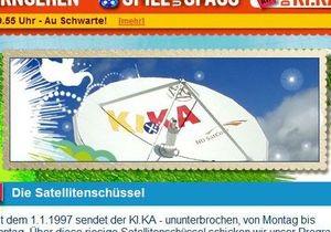 В Германии продюсер детского канала путем мошенничества присвоил 4,6 млн евро