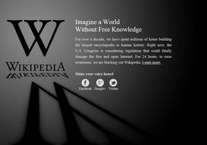 Англоязычная Wikipedia на сутки приостановила работу в знак протеста