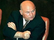Взгляд: Лужков стал нон-грата
