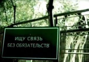 Украинское агентство сравнило белорусский интернет с неудачным браком