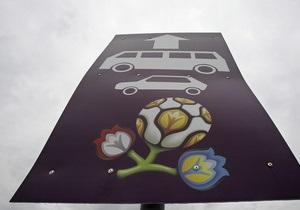 Кто выиграл от Евро: Украина, УЕФА или проститутки? - СМИ
