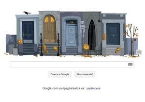 Google встретила Хэллоуин анимированным дудлом