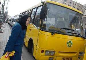 АМКУ рекомендует киевским перевозчикам не повышать стоимость проезда в маршрутках