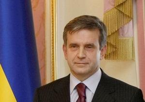 Посол РФ: Отношения Украины и России переживают ренессанс