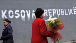 Сербия и Косово согласовали региональное сотрудничество
