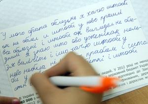Янукович поручил Азарову профинансировать закупку лекарств для ВИЧ-инфицированных детей