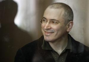 Ходорковский: В деле ЮКОСа оправдательных приговоров не бывает