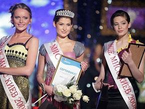 В Киеве выбрали самую красивую девушку столицы