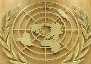 ТСН: Украинские делегаты отказались голосовать о статусе Палестины в ООН