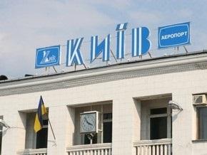Сегодня в аэропорту Киев впервые совершит посадку Airbus А-320