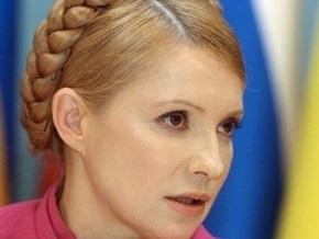 НГ: Тимошенко расставила акценты