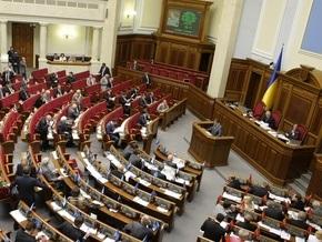 Рада решила запретить просмотр переписки заключенных с адвокатами