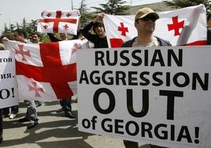 В МИД России считают, что Грузия продолжает вынашивать  реваншистские замыслы