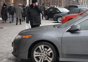 Киевский суд оставил в силе запрет на блокирование колес автомобилей за неуплату парковки