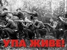 Федерация еврейских общин России: Бойцы УПА убивали евреев