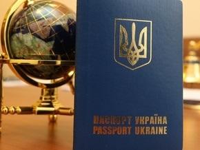 Россия разрешила украинцам находиться без регистрации три месяца